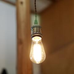 フィラメント電球/ビンテージランプ/照明器具/オシャレ/ルームライト 書斎にて。  エジソン電球をビンテージな…