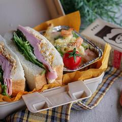 ランチボックス/弁当/お弁当/サンドイッチ/おべんとう/LIMIAごはんクラブ/... 先日のおべんとう。 かんたんサンドイッチ…