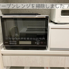 ナチュラルクリーニング/重曹/オーブンレンジ/レンジ掃除/キッチン雑貨/収納/...