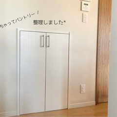 整理整頓/階段下収納/ストック収納/パントリー収納/収納/キッチン/...