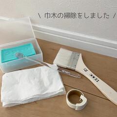 大掃除/こそうじ/ウタマロ石鹸/マスキングテープ/刷毛/巾木の掃除/...
