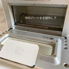 トースター掃除/BALMUDA/バルミューダトースター/バルミューダ/オーブントースター/トースター/... (3枚目)