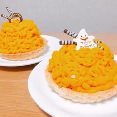 簡単/パンプキン/かぼちゃ/タルト/ケーキ/ハロウィンケーキ/... パンプキンタルト すっごく簡単にできるし…