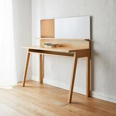インテリア/家具/リビング/デスク /テーブル/収納/...