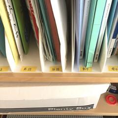 子供部屋/リビング/オススメ/中学生/教科書/子ども/... うちの中学生の教科書収納。 中学校って、…