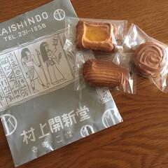 スイーツ/クッキー 京都土産、憧れの村上開新堂。これだけでも…(1枚目)