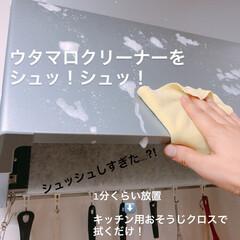 掃除シート キッチン用おそうじクロス 3枚入り そうじの神様(掃除用ブラシ)を使ったクチコミ「キッチンの掃除にもウタマロクリーナー! …」(3枚目)