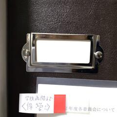 スリーエム スコッチ メンディングテープ 18mm×30m小巻 ディスペンサー付き 810-1-18D | 3M(その他のり、テープ)を使ったクチコミ「コロナで休校延長ですね。発令前日に登校し…」