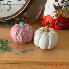 かぼちゃ/ハロウィン/雑貨/ダイソー/セリア/100均deハロウィン 100均のかぼちゃ🎃のオブジェ 大好きな…(1枚目)