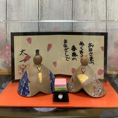お雛様/有田焼/ひな祭り/ピンク/ダイソー/セリア/... 有田焼のお雛様💕  一目惚れして我が家に…(1枚目)