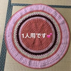 チワプー/ペット/犬/手編み/マット/キャンドゥ/... 桜🌸の絨毯見て来たら、編み編みしたくなっ…(3枚目)