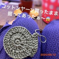 コットンヤーン/編み物/100均/ダイソー コンビニ袋…なんだ?と思ったら、 コット…