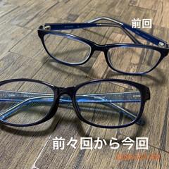 老眼鏡/メガネ 最近肩こり目の奥の痛み…なんか変🤔 いた…