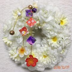 お飾り系リース/造花/アレンジ/リース/キャンドゥ/ダイソー/... 2020年は、喪中なのでお飾り系の物は、…(3枚目)
