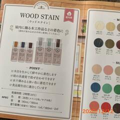 ウッドステイン マリンブルー WS-19 (180ml)   和信ペイント(Washi Paint)(ニス、ステイン)を使ったクチコミ「まさかまさかウッドステインのモニターキャ…」(2枚目)