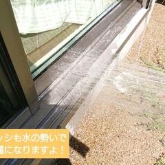 ウタマロクリーナー   ウタマロ(その他洗剤)を使ったクチコミ「 【暑い夏こそ窓掃除!】  子供の水遊び…」(4枚目)