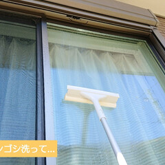 ウタマロクリーナー   ウタマロ(その他洗剤)を使ったクチコミ「 【暑い夏こそ窓掃除!】  子供の水遊び…」(2枚目)