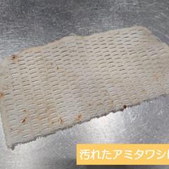 そうじの神様 キッチン用 アミタワシ(モップ、雑巾)を使ったクチコミ「そうじの神様の白いアミタワシを 愛用して…」