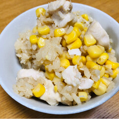 リミアな暮らし トウモロコシのバター醤油炊き込みご飯作り…