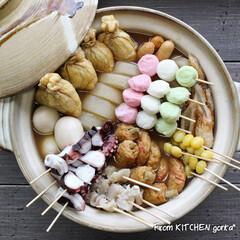 関西おだし/関西風/おでん/土鍋/食器好きな人と繋がりたい/料理好きな人と繋がりたい/... おでんの季節到来🍢  おはようございま…(1枚目)