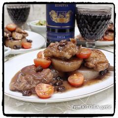 キャンティクラシコ/フーディーテーブル/フーディストモニター/カリフォルニアレーズン/料理好きな人と繋がりたい/ワイン煮込み/... 大根と鶏モモ肉のワイン煮込み🍷  お…