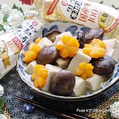 和食器のある暮らし/高野豆腐の煮物/煮物/和食器/食器好きな人と繋がりたい/料理好きな人と繋がりたい/... 高野豆腐の煮物🇯🇵  こんにちは🌞…(1枚目)