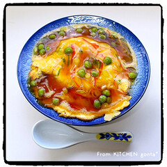 ジョギング/ダイエット中/中華料理/卵料理/天津飯/食欲減退カラー/... 天津飯🥚  こんにちは😃😃😃 食後…
