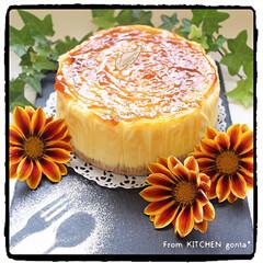スレートプレート 23cm 長角皿 天然石 スレートボード(皿)を使ったクチコミ「NY cheesecake de Hap…」