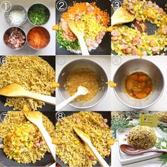 夏野菜カレー/ピラフ/カレー/料理好きなカレーピラフ/カレーアンバサダー/エスビー食品/... カレーピラフ🍛  おはようございます🌞…(2枚目)