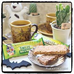 ビタミンB群/ダイエット/鉄分補給/食物繊維が豊富/おやつ/ネイチャーバレー/... コーヒーブレイクにネイチャーバレー …