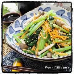 有田焼/織部焼/九谷焼/箸置き/和食器好きな人と繋がりたい/料理好きな人と繋がりたい/... #ありがとうファーム さんのオーガニック…