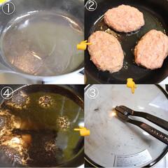 たち吉/光泉窯/食器好きな人と繋がりたい/料理好きな人と繋がりたい/ハンバーグ/バーミキュラフライパン/... バーミキュラフライパン🍳で作る★ハンバー…(3枚目)