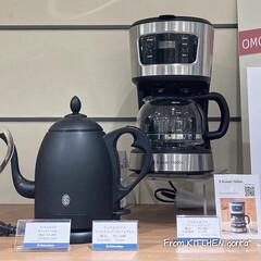 ラッセルホブス/アイスコーヒー/コーヒー好きな人と繋がりたい/コーヒー/モスバーガー風/モス風/... モス風ナンタコス🌮  こんばんは🌙 昨…(6枚目)