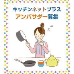 和食器のある暮らし/食器好きな人と繋がりたい/料理好きな人と繋がりたい/夏野菜/おうちごはん/簡単レシピ/... 冷やし中華🎐胡麻ダレversion  …(7枚目)