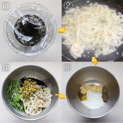トロトロ/サラダ/デパ地下風サラダ/デリ風サラダ/深川製磁/和食器のある暮らし/... 水菜とレンコンのデリ風サラダ🥗  お…(2枚目)