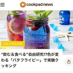 ありがとうございます/ありがとう/ご報告/クックパッドニュース/お菓子作り好きな人と繋がりたい/あじさいゼリー/... クックパッドニュース🍽に掲載して頂きまし…(2枚目)