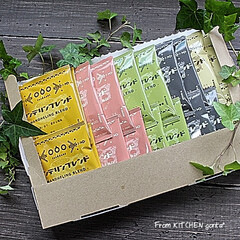 コーヒードリップ ブレンドセット 70袋   タソガレ(コーヒー豆(豆挽き済))を使ったクチコミ「キャラメルナッツタルト🥜とタソガレコーヒ…」(2枚目)
