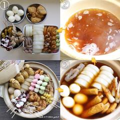 関西おだし/関西風/おでん/土鍋/食器好きな人と繋がりたい/料理好きな人と繋がりたい/... おでんの季節到来🍢  おはようございま…(2枚目)