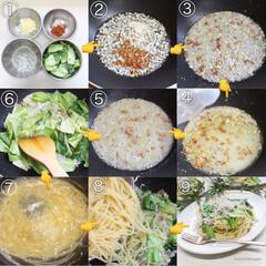 パスタ/スパゲティ/食器好きな人と繋がりたい/料理好きな人と繋がりたい/和服ペペロンチーノ/ペペロンチーノ/... しらすとキャベツのペペロンチーノ🌶  …(2枚目)