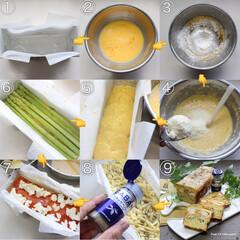 フランス料理/じゃがいも料理/じゃがいものガトーインビシブル/食事系ガトーインビシブル/ガトーインビジブル/カメラ女子/... 層が織りなす美味しさ✨ガトーインビジブル…(2枚目)