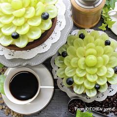 コーヒーのある暮らし/珈琲/コーヒータイム/コーヒー/シャインマスカットタルト/シャインマスカット/... シャインマスカットのタルト✨  こんば…(1枚目)