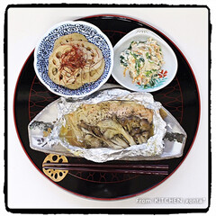 れんこんの煮物/鮭のホイル焼き/ほうれん草の白和え/パナソニックビストロ/キッチンポケットにrecipe掲載中/キッチンポケット/... 和食御膳🇯🇵  おはようございます🤗…