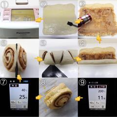 スパイスブログ/GABAN/EATPICKレシピ/再現レシピ/かごめ食堂/北欧風シナモンロール/... 北欧風✨シナモンロール🇫🇮  こんに…(3枚目)