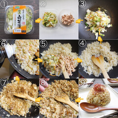 白菜漬/東海漬物/和風チャーハン/乃りたけ/和食器のある暮らし/食器好きな人と繋がりたい/... 白だし仕立て 割烹白菜漬で作る✨和風チャ…(2枚目)