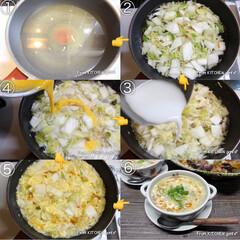 レシピ/ごはん/おうち時間/食欲の秋/LIMIAごはんクラブ/食欲の秋を楽しむ/... 白だし仕立て 割烹白菜漬で作る✨中華スー…(2枚目)