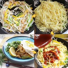 簡単レシピ/アジア料理/インドネシア料理/エスニック料理/ミーゴレン/トルコ貫入/... バーミキュラフライパンで作る🍳ミーゴレン…(2枚目)