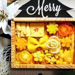ベジモザイク弁当/クリスマス2019/お弁当/フォロー大歓迎 ベジモザイク弁当 イエローバージョン  …(1枚目)