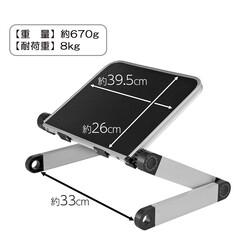読書/タブレット/携帯/パソコン/ミニテーブル/角度調節可能/... ソファやベッドの上でも、読書やタブレット…(1枚目)