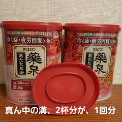バスロマン缶/入浴剤温泉♨️気分~~🥰 正月2日に買った、バスロマン‼️ 180…(1枚目)
