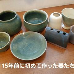 陶芸アマチュアVS陶芸作家プロ ちょっとの間、アマチュア陶芸家の教室に …